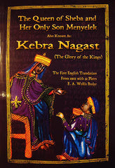 Kebra Nagast: The Queen of Sheba & Her Only Son