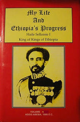 My Life and Ethiopia's Progress Vol 1 (Hardcover)