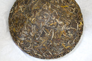Liu Jia Raw Pu-erh Tea 2019 / 劉家古樹生茶 2019