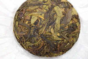 Da Cha Lin Raw Pu-erh Tea 2019 / 大茶林古樹生茶 2019