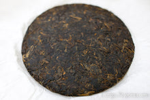 Load image into Gallery viewer, Bao Dao Shan Ripe Pu-erh Tea 2016 / 薄刀山古樹熟茶 2016