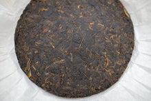 Load image into Gallery viewer, Ma An Shan Ripe Pu-erh Tea 2016 / 馬鞍山古樹熟茶 2016