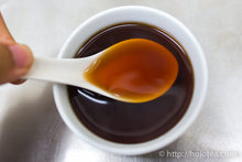 Load image into Gallery viewer, Guo Gan Ripe Pu-erh Tea 2016 / 果敢古樹熟茶 2016
