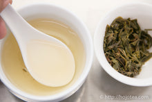 Load image into Gallery viewer, Zhou Xin Qiang Raw Pu-erh 2014 / 周新强古树生茶 2014