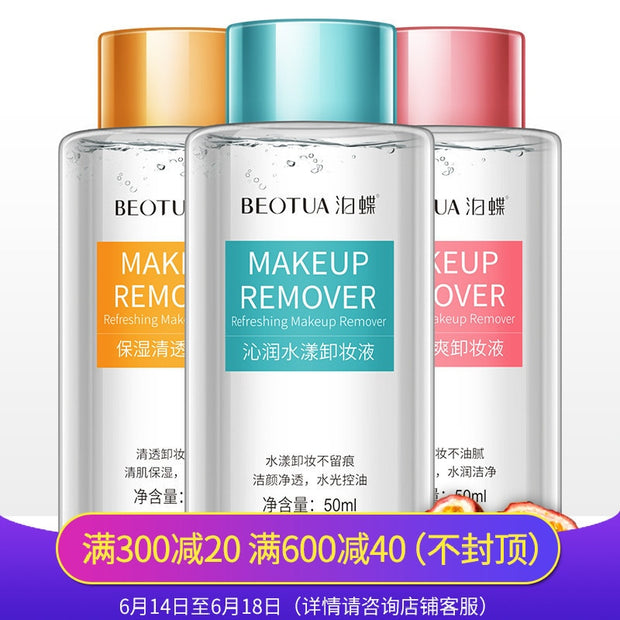 50ML makeup remover skincare magic eraser wipes cleanser cleansing oil