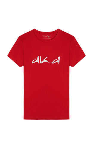 YOU...AS IS Calligraphy by Nadine Kanso Red T-shirt with White Text, Arabic