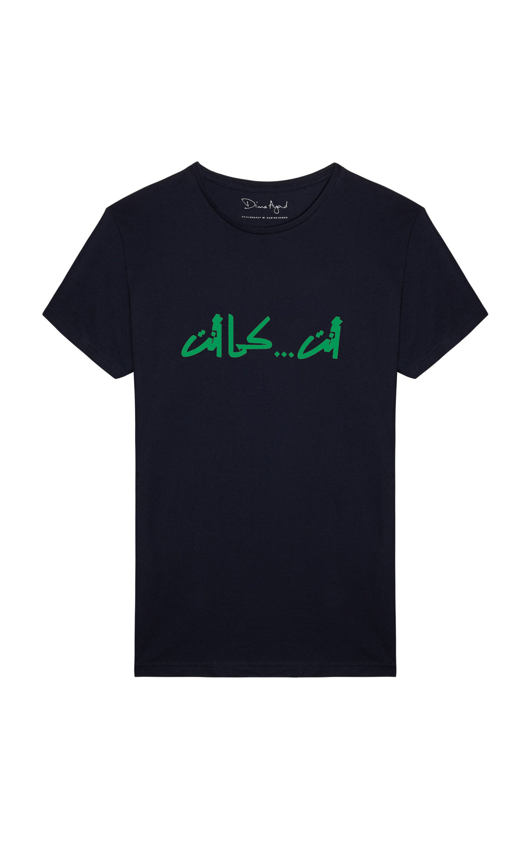 YOU...AS IS Calligraphy by Nadine Kanso Navy Blue T-shirt with Green Text, Arabic