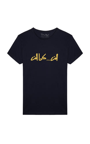 YOU...AS IS Calligraphy by Nadine Kanso Navy Blue T-shirt with Yellow Text, Arabic