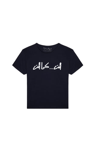 YOU...AS IS Calligraphy by Nadine Kanso Navy Blue T-shirt with White Text, Arabic