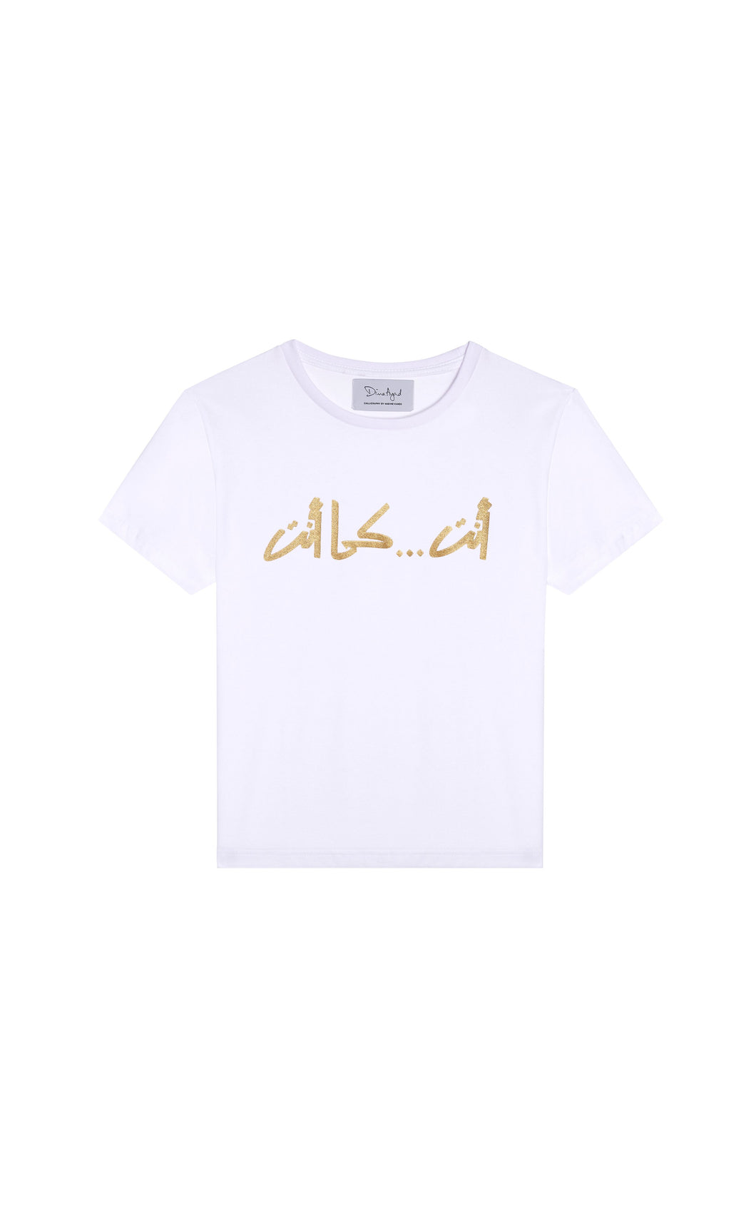YOU...AS IS Calligraphy by Nadine Kanso White T-shirt with Gold Text, Arabic