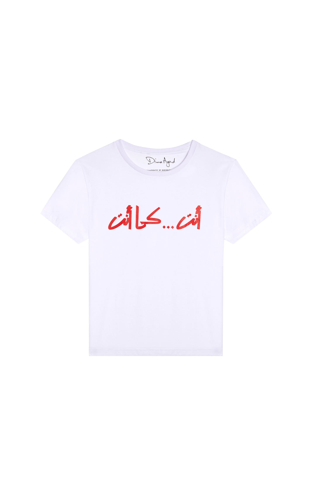 YOU...AS IS Calligraphy by Nadine Kanso White T-shirt with Red Text, Arabic
