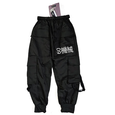 Death Fire pants