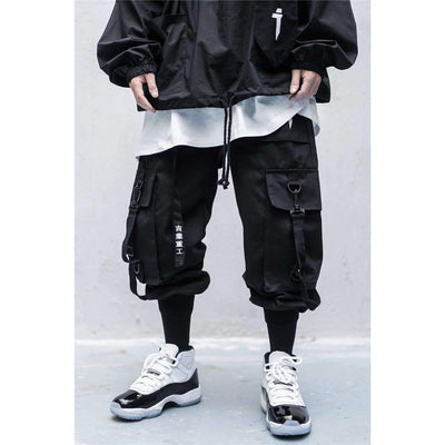 X-Forever Joggers - IkigaiSoul