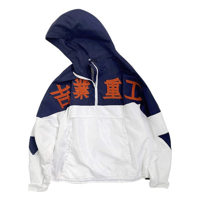 X11 Humble Windbreaker