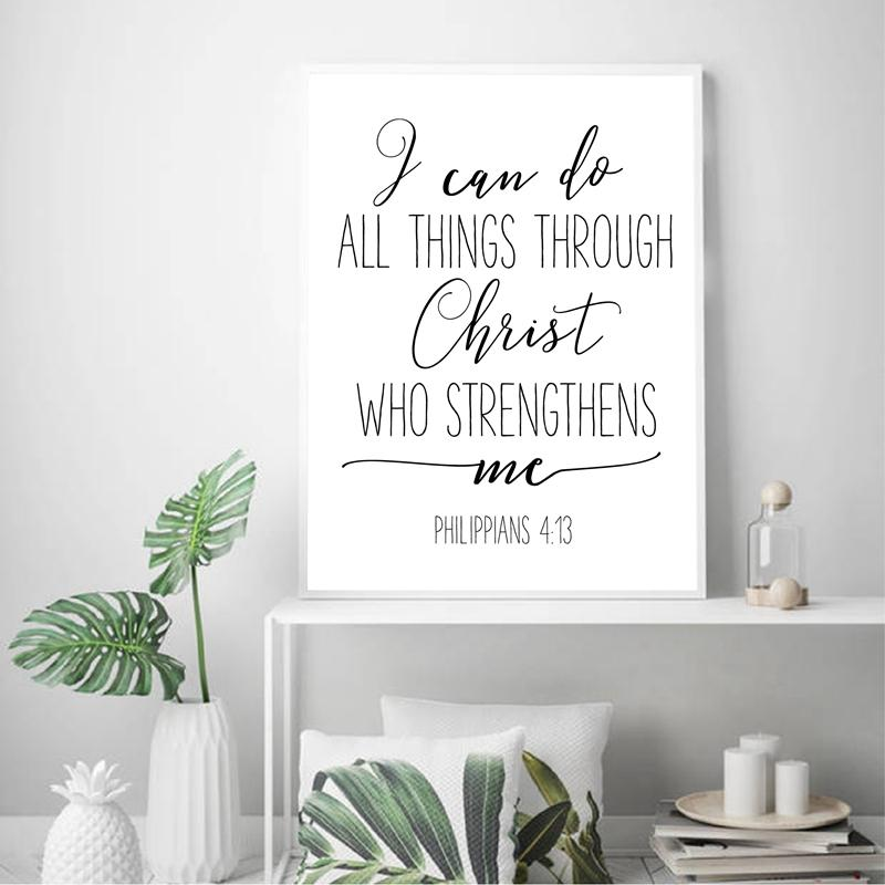 I Can do All Things Bible Verse Wall Art - Glamorous Hangups Ltd