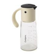 Cuisipro Oil and Vinegar Dispenser