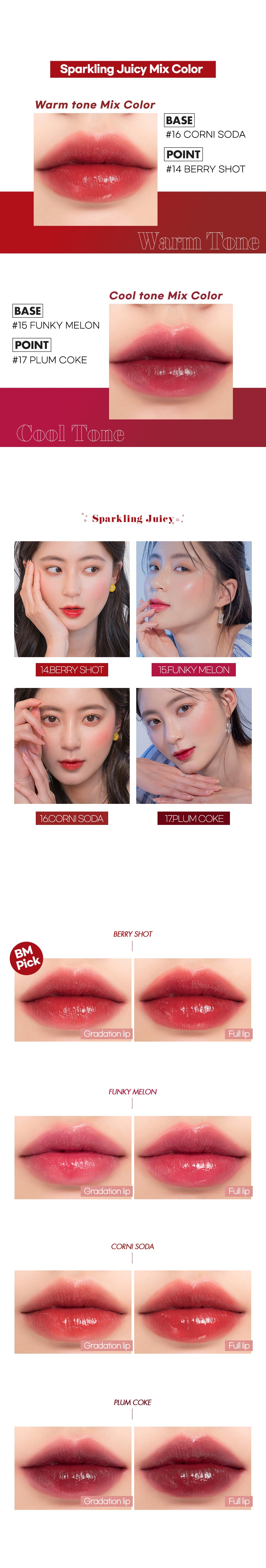 rom&nd JUICY LASTING TINT sparkling lipstick makeup cosmetic k beauty shopping