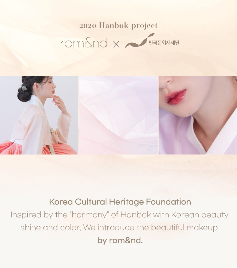 rom&nd glasting tint hanbok project makeup k beauty Korean cosmetic road shop Australia shoping mall