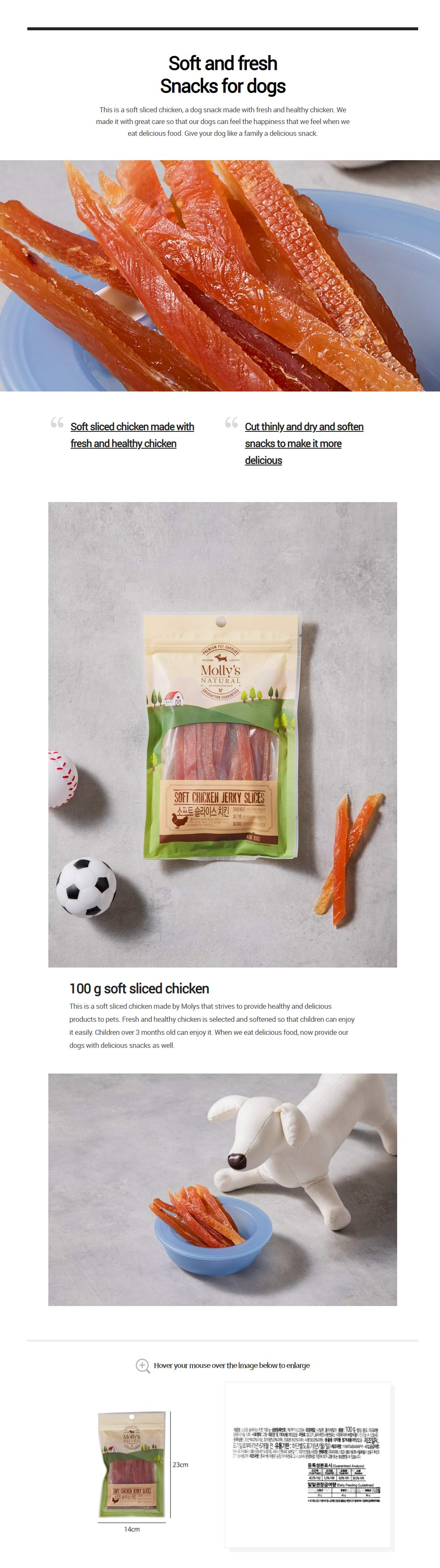 [Molly] Soft sliced chicken 100g