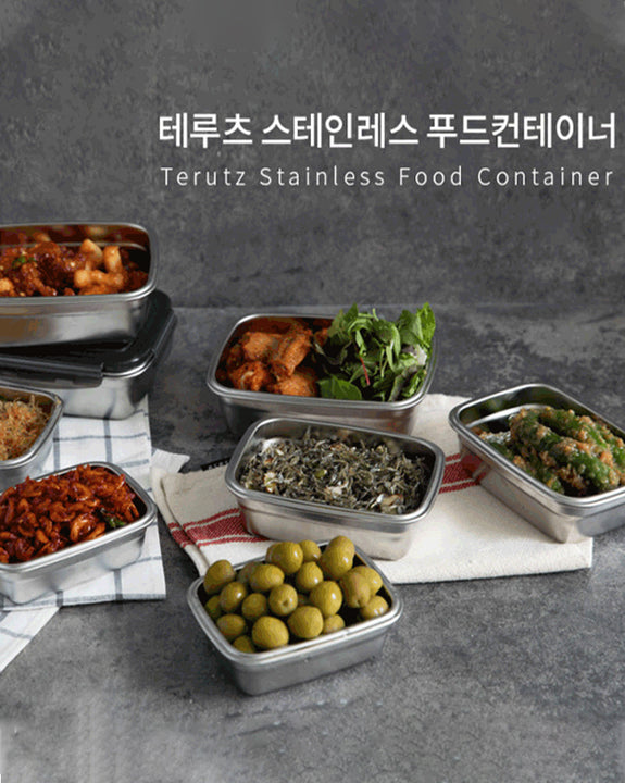 Stainless Food Container 5 Set (4742510411854)