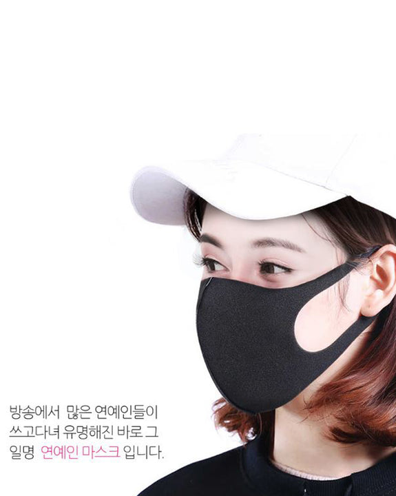 Reusable Mask - Best Deal & Limited Stock (4593443864654)