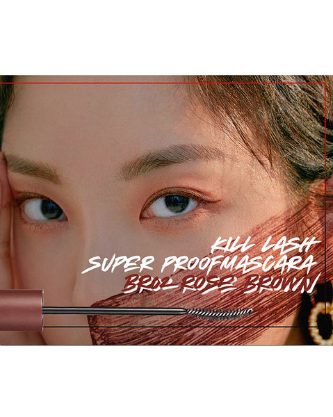 CLIO Kill Lash Super Proof Mascara (4405258715214)