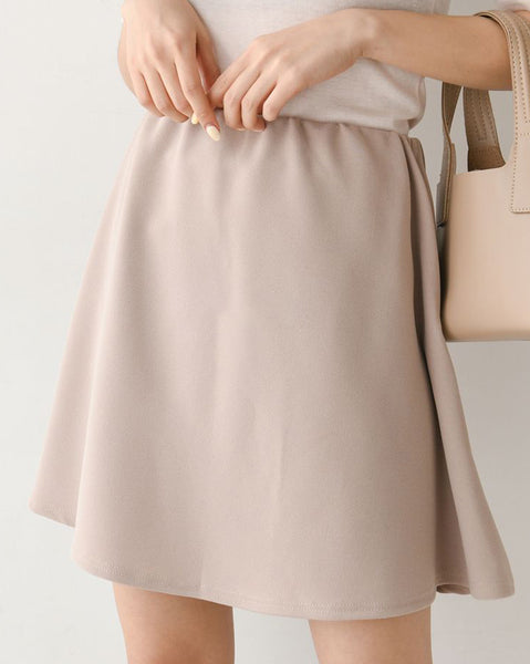 Roy Mini Side Ruffle Skirt (4603369947214)