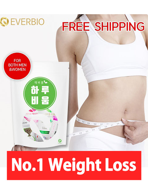 Korean No.1 Natural Weight Loss Program HARUBIUM (3days/ 5days /10days) (4793340166222)