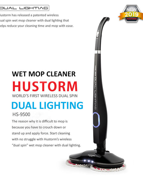 HUSTORM Wireless Dual Spin Wet Mop Cleaner With Dual Lighting HS-9500 (6594942697644)