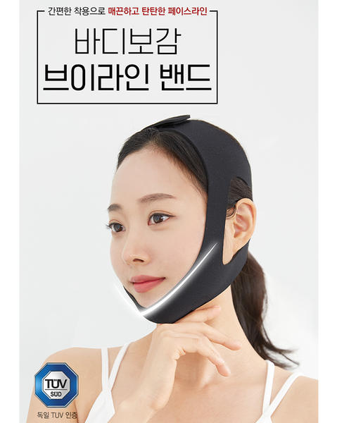 [Bodybogam] Facial Balance V-Line Band / lifting band / Korean facial slimming chin strap (4825626738766)