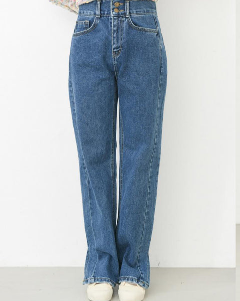 High-Waisted Double Lined Jeans