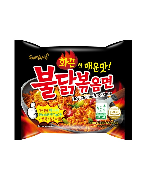 Samyang Hot Chicken Flavour Ramen 5 Pack + 1 (4857666961486)