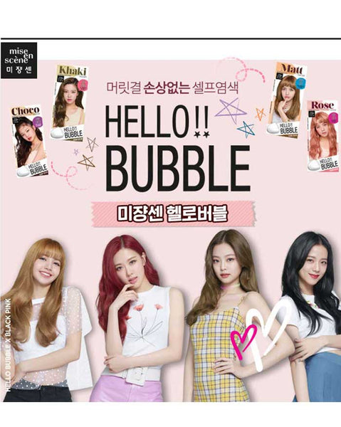 HELLO!! BUBBLE FOAM COLOR Hair Dye X BLACK PINK (6179519594668)