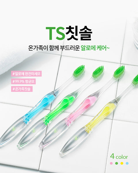 TS Aloe Toothbrush 4set (6072813355180)