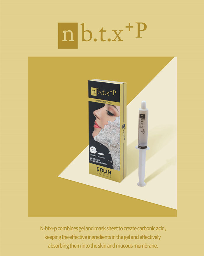 💕Mother's Day EVENT💕<br>ERLIN n-BTX+P 3Pack (6643389890732)