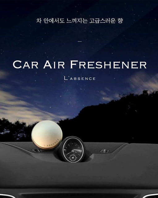 [Flash Sale] Trendy Vehicle Air freshener L'ABSENCE Set (6546416337068)