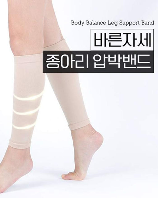 BODYBOGAM - Body Balance Leg Support Band (6556540862636)
