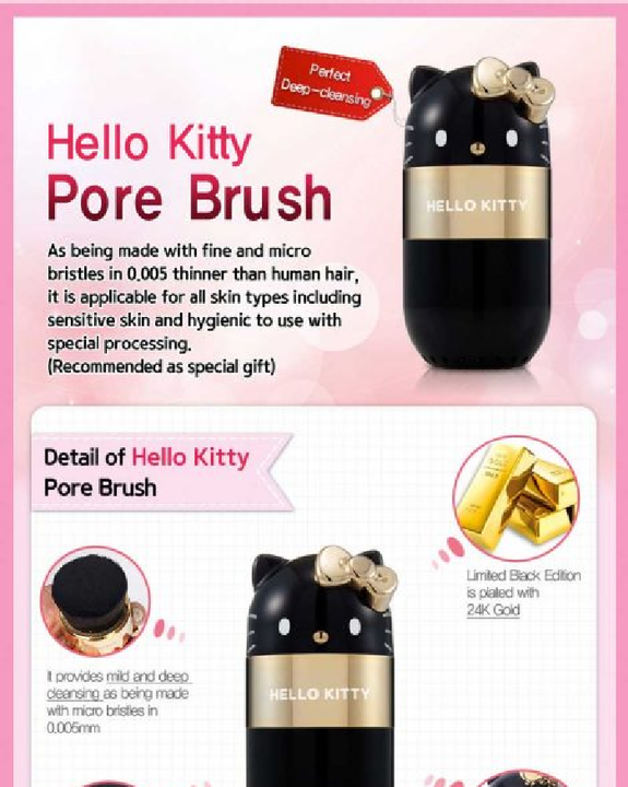 HELLO KITTY PORE BRUSH (BLACK) (4854323281998)
