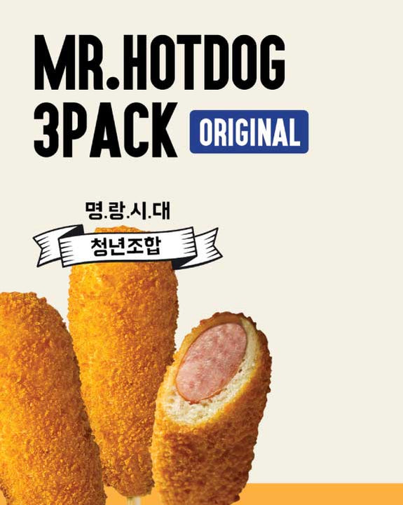 [SYDNEY ONLY] MR.HOTDOG #Original 3PK (6171467284652)