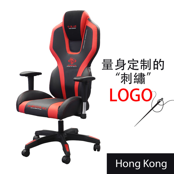 EEC410 Auroza gaming chair (Hong Kong/香港)(Price is USD)
