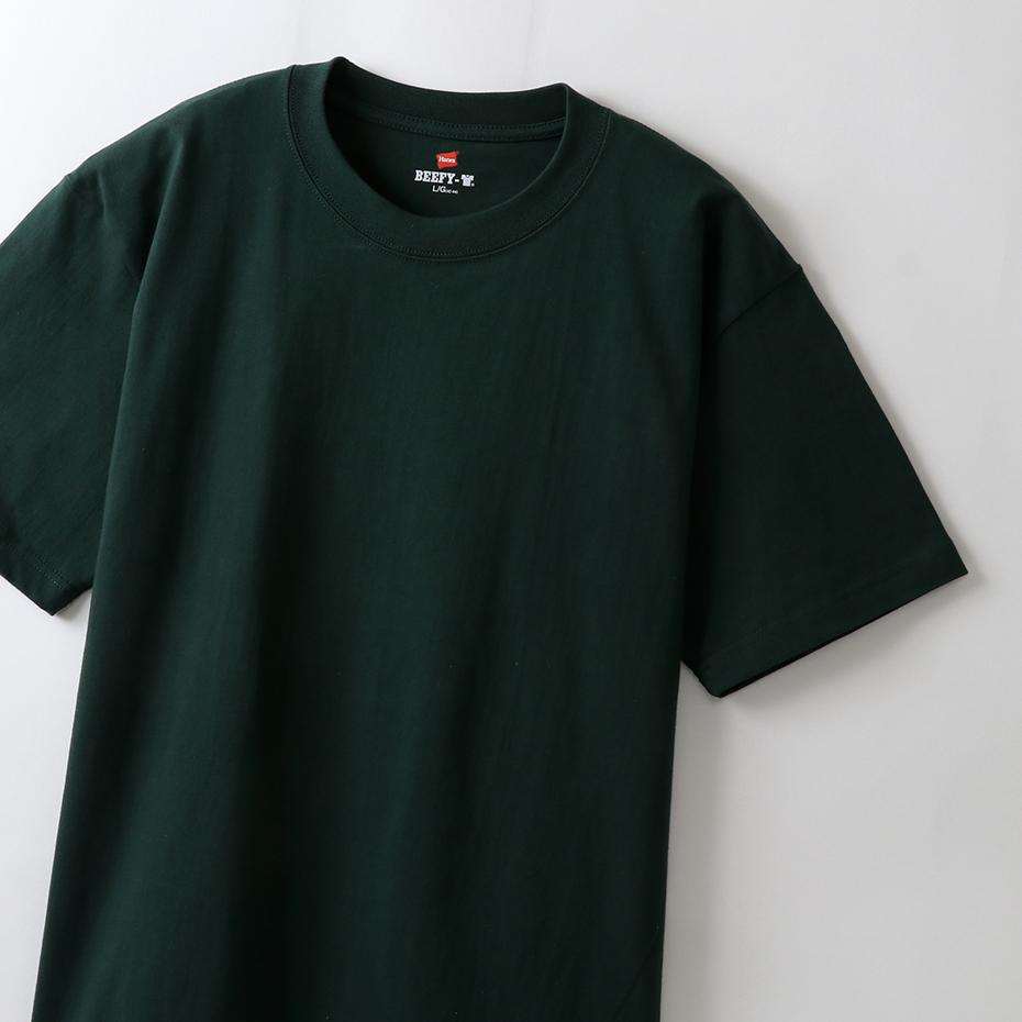 Hanes Beefy Heavyweight Tee Dark Green