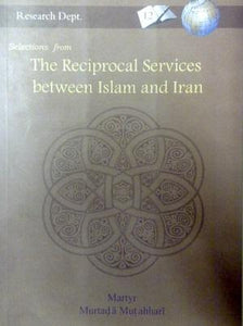 Selections from The Reciprocal Services Between Islam and Iran-al-Burāq