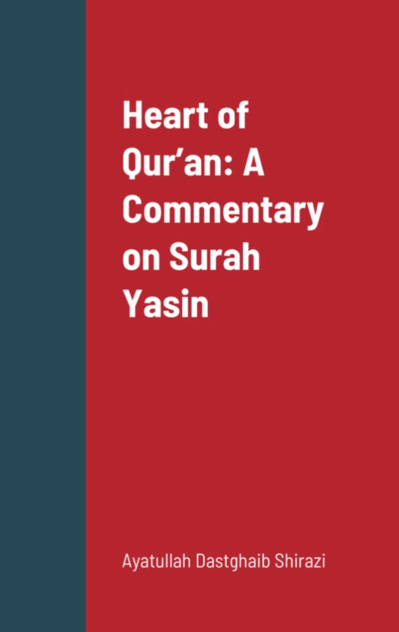 Heart of Qur'an - A Commentary on Surah Yasin