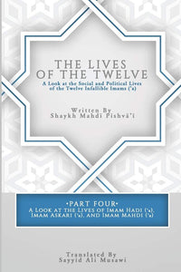 The Lives of the Twelve: A Look at the Social and Political Lives of the Twelve Infallible Imams - Part 4