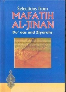 Selections from Mafatih al-Jinan
