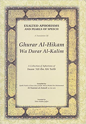 Ghurar Al-Hikam wa Durar Al-Kalim: Exalted Aphorisms and Pearls of Speech