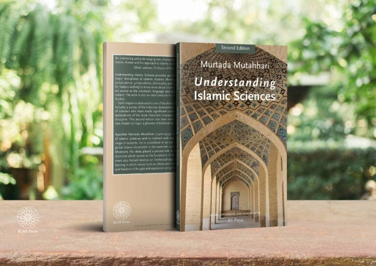 Understanding Islamic Sciences-al-Burāq