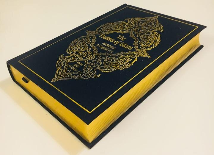 Al-Sahifat Al-Sajjadiyya: The Psalms of Islam - Gilded Edition-al-Burāq