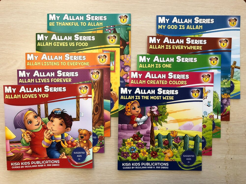 My Allah Series – A 10 Book Series (Suggested Ages 3+)