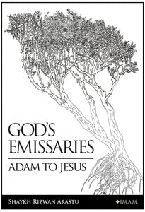 God's Emissaries: Adam to Jesus-al-Burāq